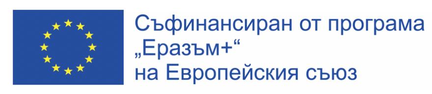 Еразъм+ лого
